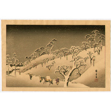 歌川広重: Snow at Mt.Asuka - Edo Kinko Hakkei - Artelino