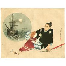 Tomioka Eisen: Girl and Samurai - Artelino