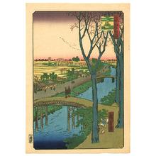 Utagawa Hiroshige: Koumezutsumi - Meisho Edo Hyakkei - Artelino