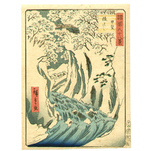 三代目歌川広重: Monkey Bridge - Shokoku Rokuju-hakkei - Artelino