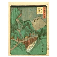 Utagawa Hiroshige III: Tajima - Shokoku Rokuju-hakkei - Artelino