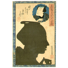 落合芳幾: Silhouette of Actor - Artelino