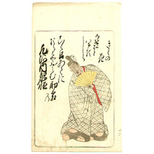 勝川春章: Mitsune - One Hundred Poets - Artelino