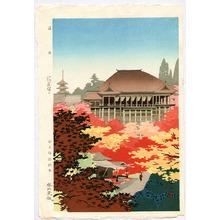 Kusaka Kenji: Kiyomizu Temple - Artelino