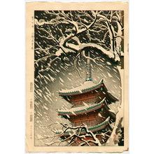 Okazaki Shintaro: Five Story Pagoda - Artelino