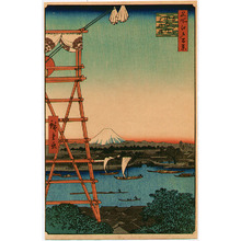 Utagawa Hiroshige: Meisho Edo Hyakkei - Ryogoku Ekoin and Moto-Yanagibashi - Artelino
