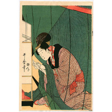 Kitagawa Utamaro: Reading Beauty - Artelino
