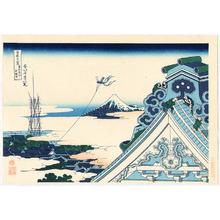葛飾北斎: Asakusa - Thirty-six Views of Mt.Fuji - Artelino
