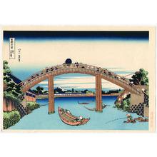 Katsushika Hokusai: Mannen Bridge - Fugaku Sanju-rokkei - Artelino