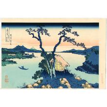 Katsushika Hokusai: Lake Suwa - Fugaku Sanju-rokkei - Artelino