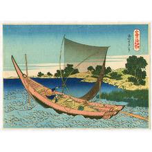 葛飾北斎: Tone River - Chie no Umi - Artelino