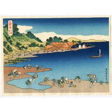 Katsushika Hokusai: Noborito - Chie no Umi - Artelino