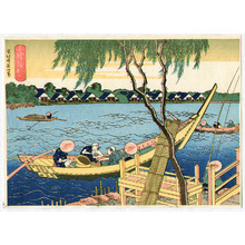Katsushika Hokusai: Fishing at Naganawa - One Thousand Views of Ocean - Artelino