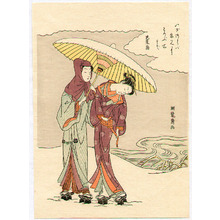 Isoda Koryusai: Outing in the Snow under One Umbrella - Artelino