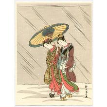 鈴木春信: Beauties under Umbrella - Artelino