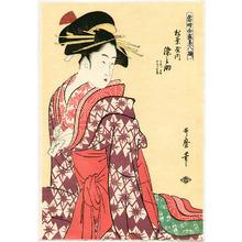 Kitagawa Utamaro: Beauty Somenosuke - Artelino