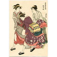 Torii Kiyonaga: Three Beauties in the Wind - Artelino