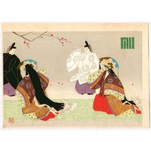 Maeda Masao: Otome - The Tale of Genji - Artelino