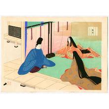 Maeda Masao: Sakaki - The Tale of Genji - Artelino