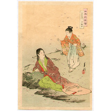 Ogata Gekko: Sakura River - Flowers of Japan - Artelino