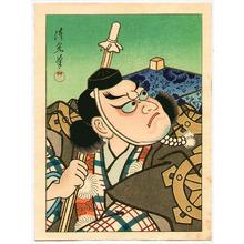 Torii Kiyotada I: Benkei - Kabuki - Artelino