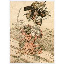勝川春章: Yoshitsune vs. Benkei - Artelino