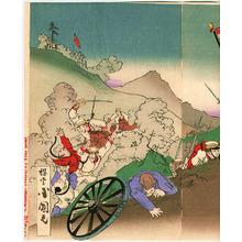 Utagawa Kokunimasa: Sino-Japanese War - Artelino