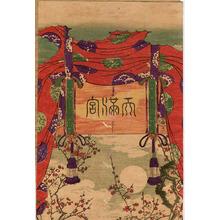 Kawanabe Kyosai: Calligrapher Sugawara - Artelino