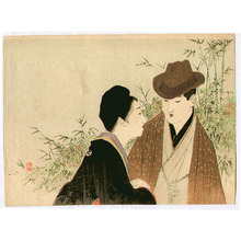 Takeuchi Keishu: Conversation - Artelino