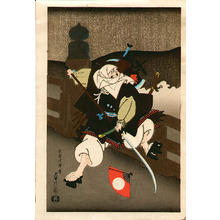 代長谷川貞信〈3〉: Benkei on Gojo Bridge - Artelino