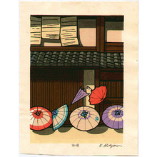 Nishijima Katsuyuki: After the Rain - Umbrellas - Artelino