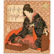 Yashima Gakutei: Shoshishin - Seven Lucky Gods - Artelino