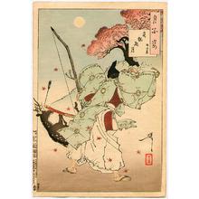 月岡芳年: Joganden Moon - Minamato no Tsunemoto # 67 - Artelino
