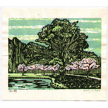 Unknown: Tree, Iris and Building - Artelino