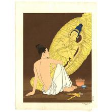 Jacoulet Paul: Le Genie sans Noms. Coree - Artelino