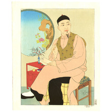 Jacoulet Paul: The Writer, Chinese. - Artelino