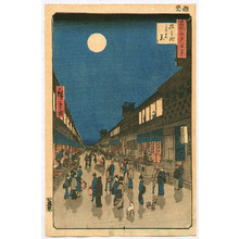 Utagawa Hiroshige: Night View of Saruwaka-machi - One Hundred Famous Views of Edo - Artelino