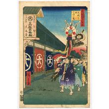 歌川広重: Silk-goods Lane, Odenma-cho - 100 Famous Views of Edo - Artelino