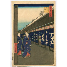 Utagawa Hiroshige: Cotton-goods Lane, Odenma-cho - 100 Famous Views of Edo - Artelino