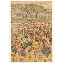 Katsukawa Shunsen: Festival Parade - 2 - Artelino