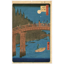 歌川広重: Kyobashi Bridge- One Hundred Famous View of Edo - Artelino