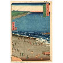 Utagawa Hiroshige: Kazusa - Sixty-odd Famous Places of Japan - Artelino
