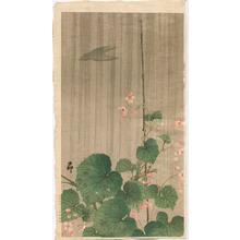 Ohara Koson: Silhouetted Bird - Artelino