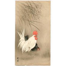 Tsukioka Kogyo: Rooster and Hen - Artelino