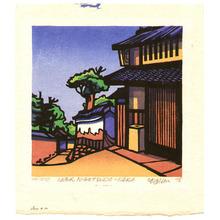 Karhu Clifton: Near Nigatsudo - Artelino