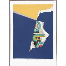 Kitaoka Fumio: Scenery 69 - B - Artelino