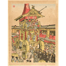 前川千帆: Gion Festival - Japanese Native Customs - Artelino