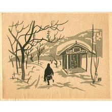朝井清: Winter in Aizu - Japanese Native Customs - Artelino