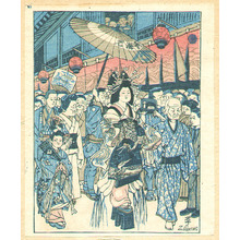 Sekino Junichiro: Courtesan Parade - Japanese Native Customs - Artelino