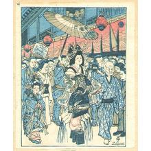 Sekino Junichiro: Courtesan Parade - Japanese Native Customs - Artelino
